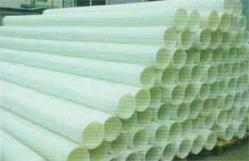 FRPP管材(增强聚丙烯管)3